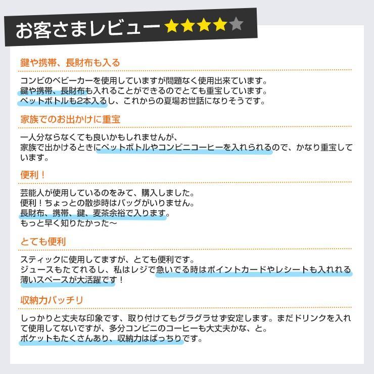 ベビーカー用 バッグ ドリンクホルダー 小物入れ ミッキーマウス ディズニー 収納 日本正規品保証1年アメリカ人気ブランド J.L. Childress   カップホルダー|amazing-green|04