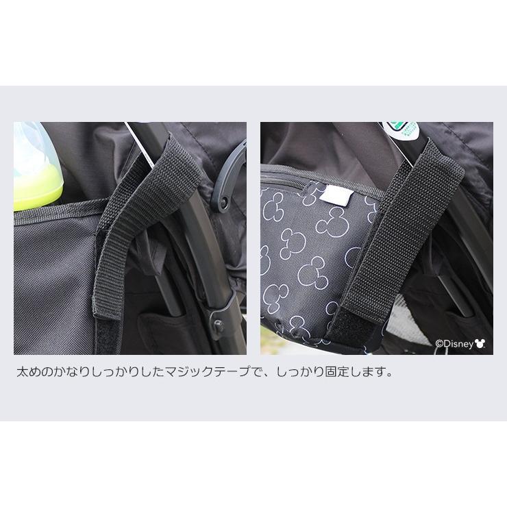 ベビーカー用 バッグ ドリンクホルダー 小物入れ ミッキーマウス ディズニー 収納 日本正規品保証1年アメリカ人気ブランド J.L. Childress   カップホルダー|amazing-green|10