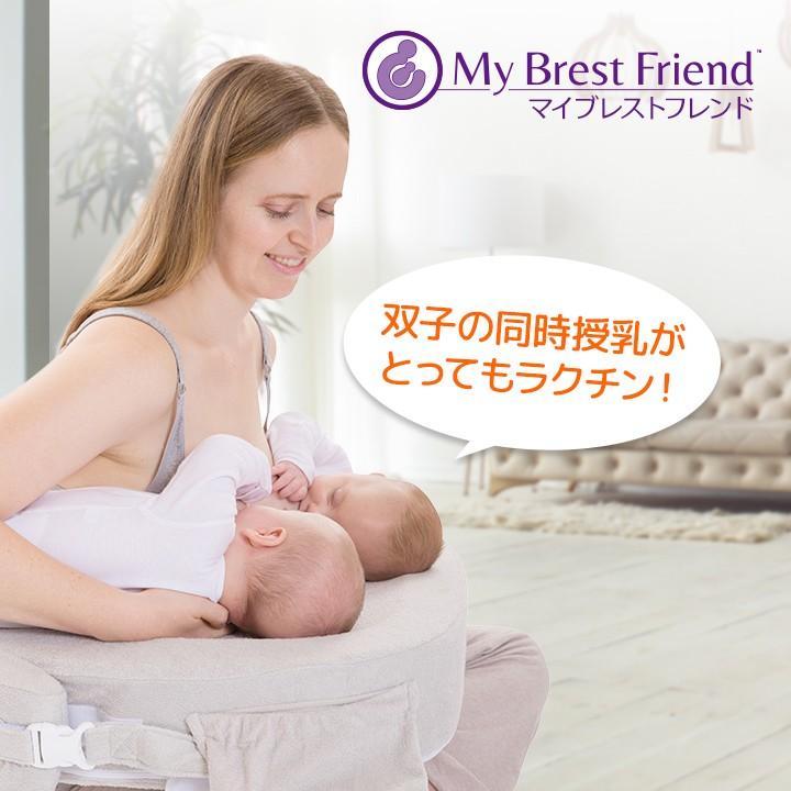双子用授乳クッション 「赤ちゃんの為に考えられた」産院で推奨されている 双子 授乳用クッション 双子用品 ベビー用品 出産祝い グッズ プレゼント|amazing-green|02