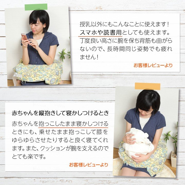 双子用授乳クッション 「赤ちゃんの為に考えられた」産院で推奨されている 双子 授乳用クッション 双子用品 ベビー用品 出産祝い グッズ プレゼント|amazing-green|18