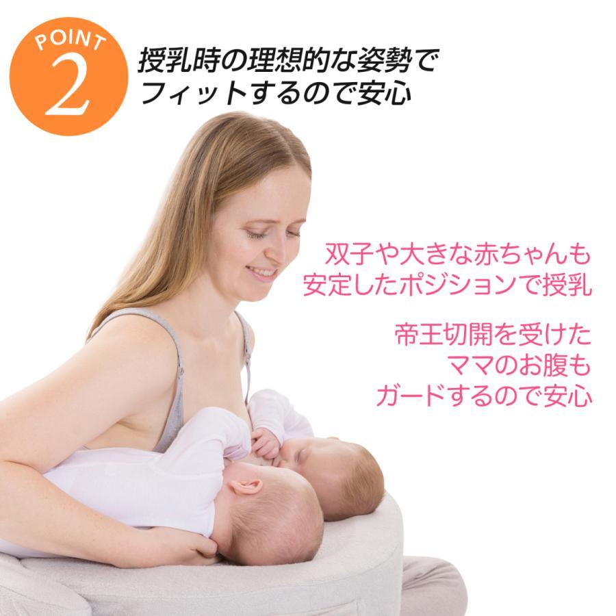 双子用授乳クッション 「赤ちゃんの為に考えられた」産院で推奨されている 双子 授乳用クッション 双子用品 ベビー用品 出産祝い グッズ プレゼント|amazing-green|06
