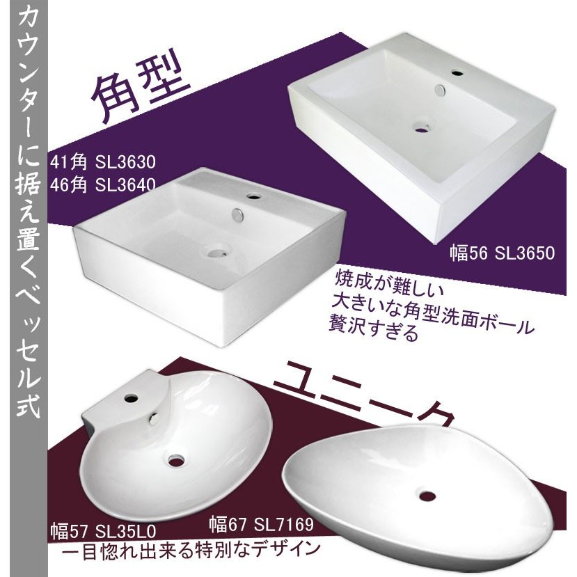 白陶器デザインおしゃれ角型ベッセル洗面器ボウル Ambest SL3420【激安】【送料無料】 ambestjpstore 02