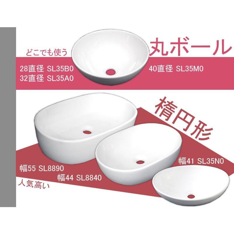 白陶器デザインおしゃれ角型ベッセル洗面器ボウル Ambest SL3420【激安】【送料無料】 ambestjpstore 03
