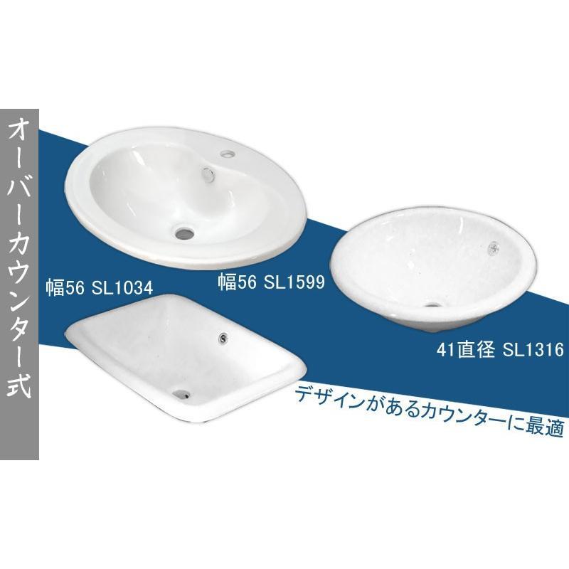 白陶器デザインおしゃれ角型ベッセル洗面器ボウル Ambest SL3420【激安】【送料無料】 ambestjpstore 04