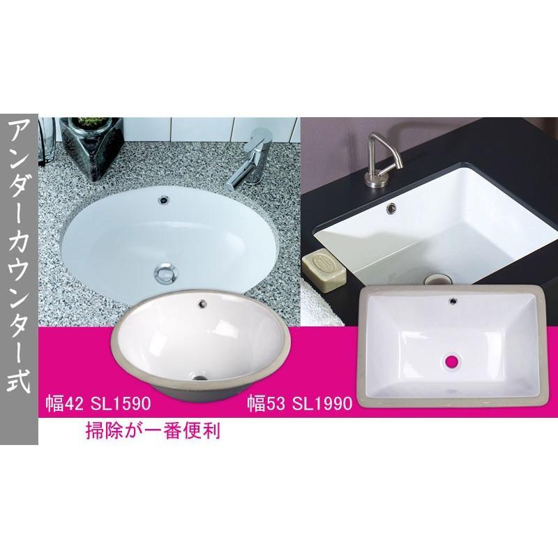 白陶器デザインおしゃれ角型ベッセル洗面器ボウル Ambest SL3420【激安】【送料無料】|ambestjpstore|05