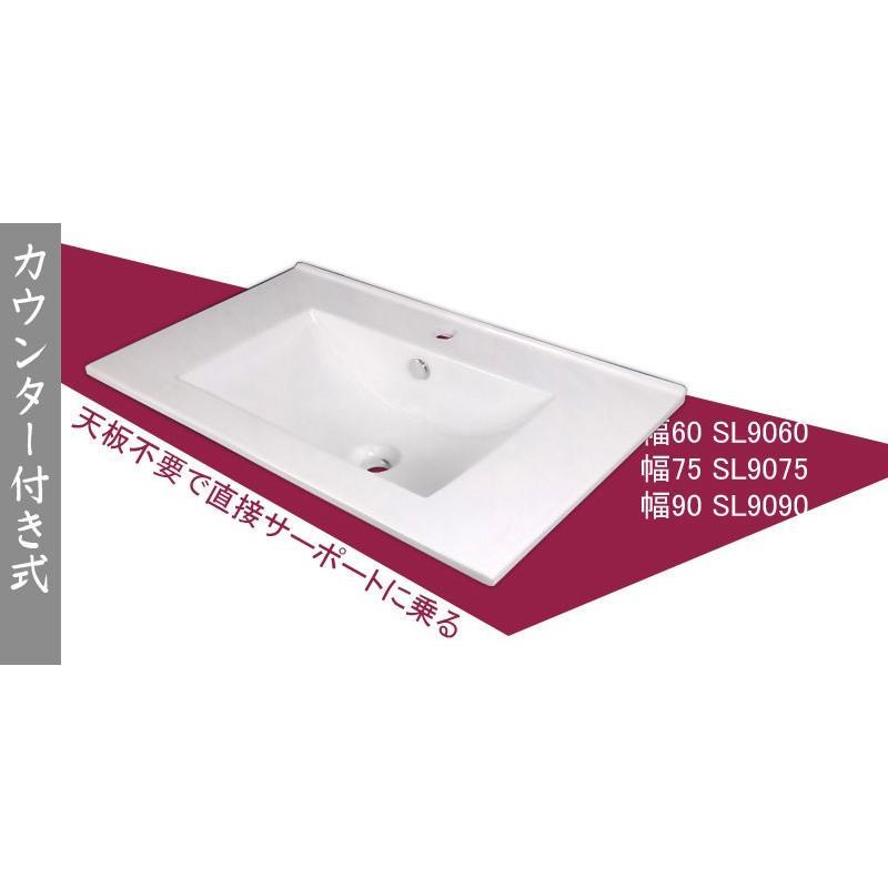白陶器デザインおしゃれ角型ベッセル洗面器ボウル Ambest SL3420【激安】【送料無料】 ambestjpstore 07
