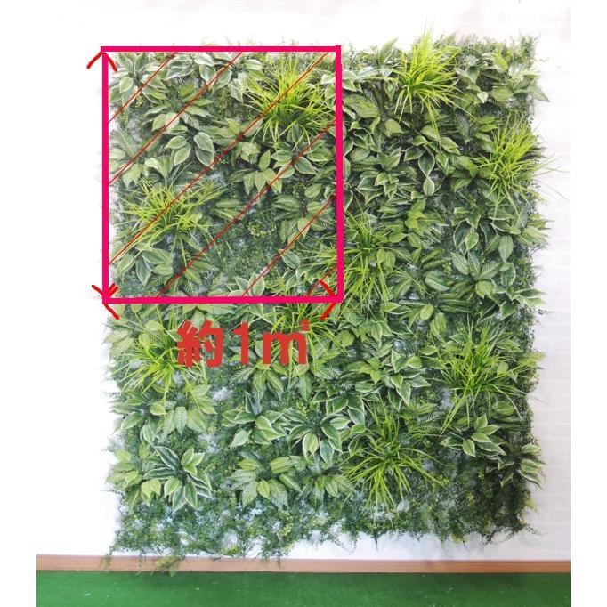 壁面緑化パネル グリーンK 1m×1m分 (ワイヤーネット インテリア ウォールデコレーション 大型 目隠し イミテーション 造花 フェイク 装飾)