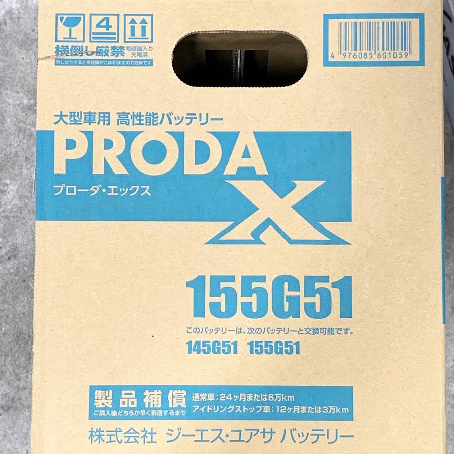 GSユアサバッテリー PRX-155G51 PRODA X プローダ・エックス YUASA トラック 大型車 業務車 用 ジーエスユアサ 送料無料 (一部地域送料加算)|amcom|10
