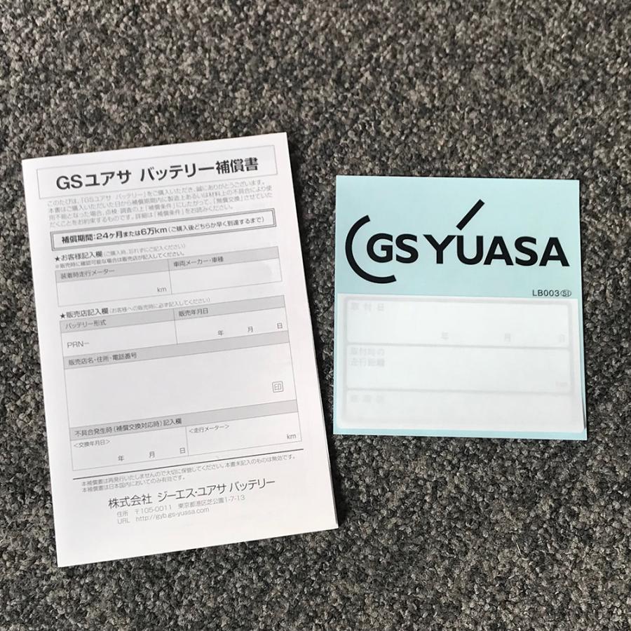 GSユアサバッテリー PRX-85D26R PRODA X プローダ・エックス YUASA トラック 大型車 業務車 用 ジーエスユアサ 送料無料 (一部地域送料加算)|amcom|08