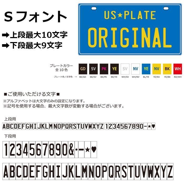 カリフォルニアプレート カータイプ アメリカン雑貨 表札 インテリア アルミプレート|amegare|02