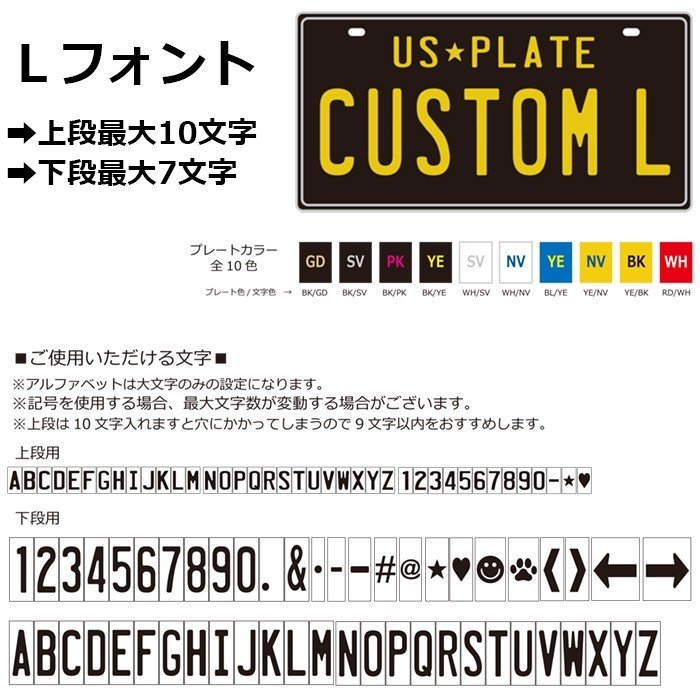 カリフォルニアプレート カータイプ アメリカン雑貨 表札 インテリア アルミプレート|amegare|03