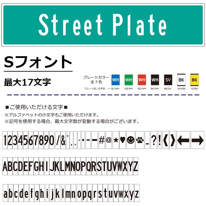 カリフォルニアプレート ストリートタイプ アメリカン雑貨 表札 インテリア アルミプレート ネームプレート|amegare|02
