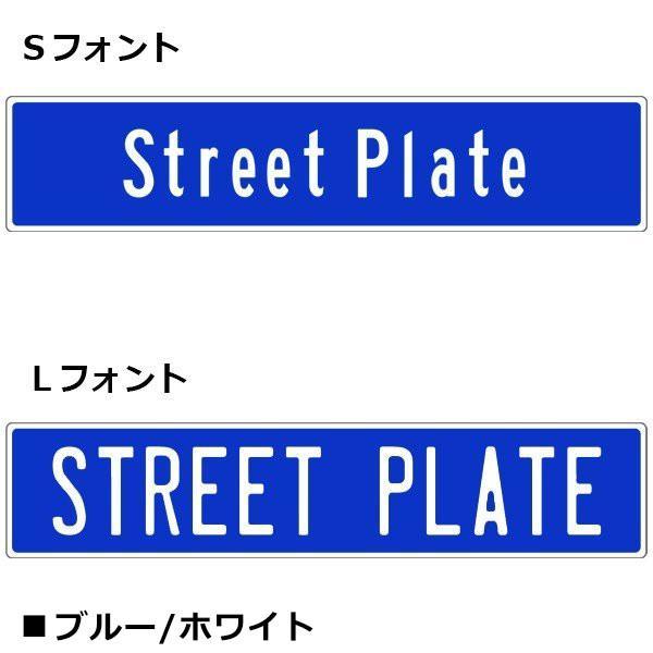 カリフォルニアプレート ストリートタイプ アメリカン雑貨 表札 インテリア アルミプレート ネームプレート|amegare|06