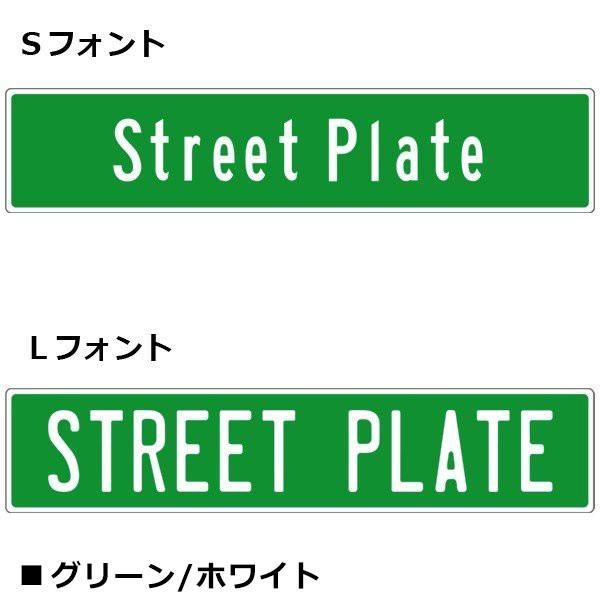 カリフォルニアプレート ストリートタイプ アメリカン雑貨 表札 インテリア アルミプレート ネームプレート|amegare|07