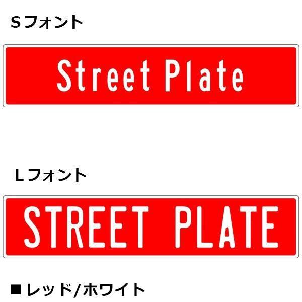 カリフォルニアプレート ストリートタイプ アメリカン雑貨 表札 インテリア アルミプレート ネームプレート|amegare|08