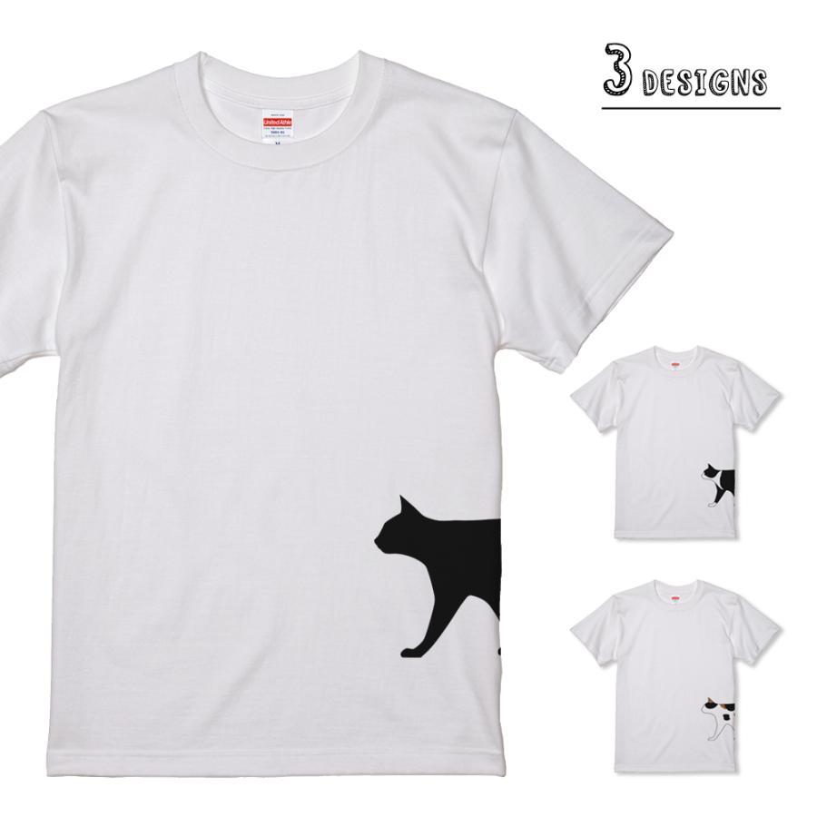ネコ 猫 サイドプリント Tシャツ ユニセックスサイズ ホワイト 白 全3種|amegare
