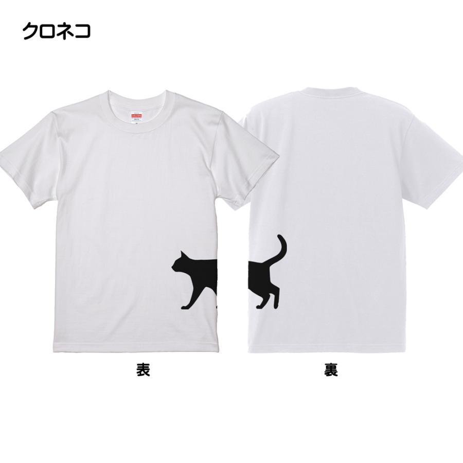 ネコ 猫 サイドプリント Tシャツ ユニセックスサイズ ホワイト 白 全3種|amegare|02
