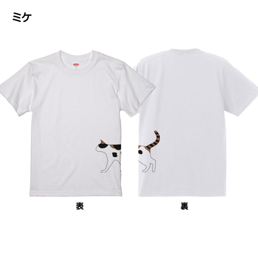 ネコ 猫 サイドプリント Tシャツ ユニセックスサイズ ホワイト 白 全3種|amegare|03