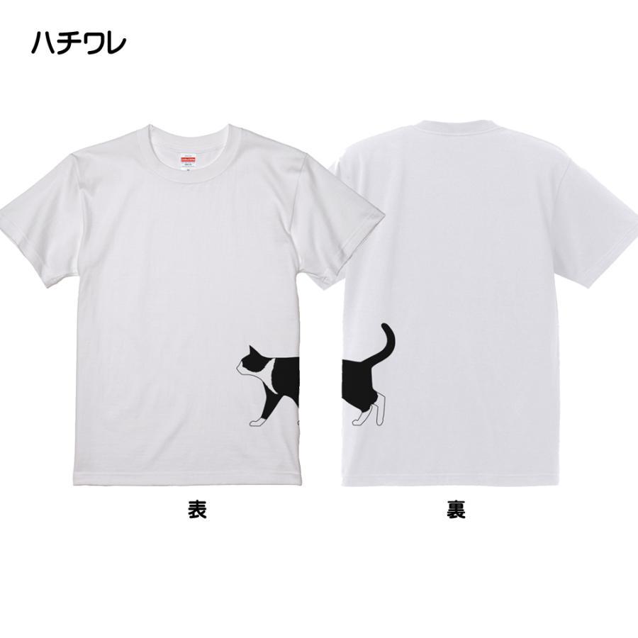 ネコ 猫 サイドプリント Tシャツ ユニセックスサイズ ホワイト 白 全3種|amegare|04