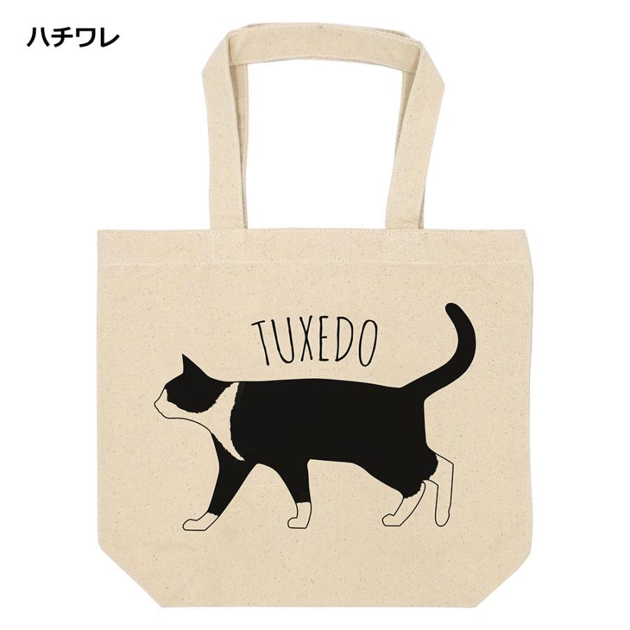 キャンバス トートバッグ アイボリー 猫 ネコ ハチワレ 三毛猫 黒猫 可愛い シンプル A4 全3種|amegare|02