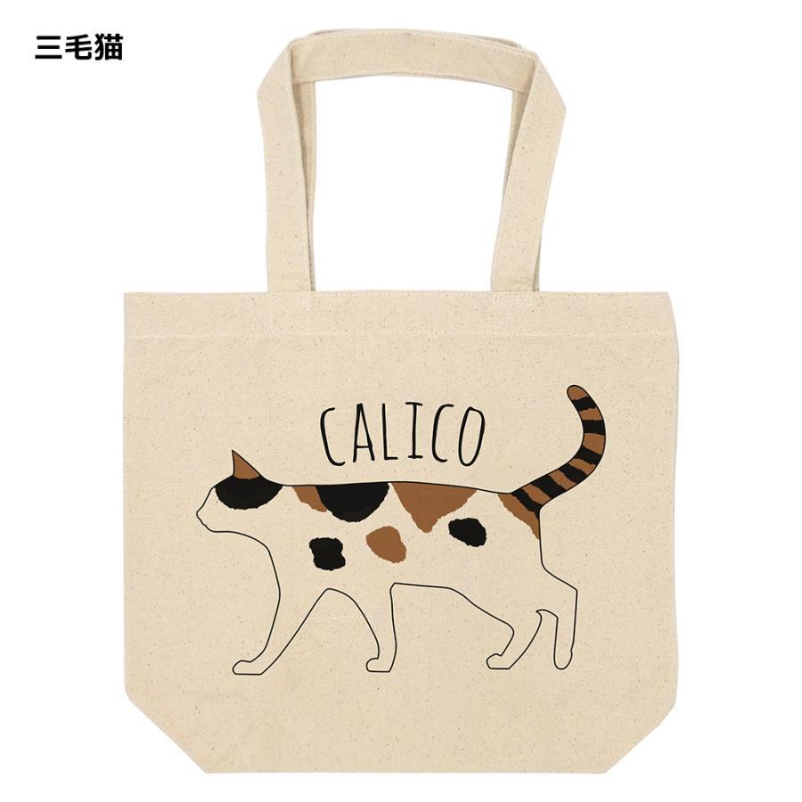 キャンバス トートバッグ アイボリー 猫 ネコ ハチワレ 三毛猫 黒猫 可愛い シンプル A4 全3種|amegare|03