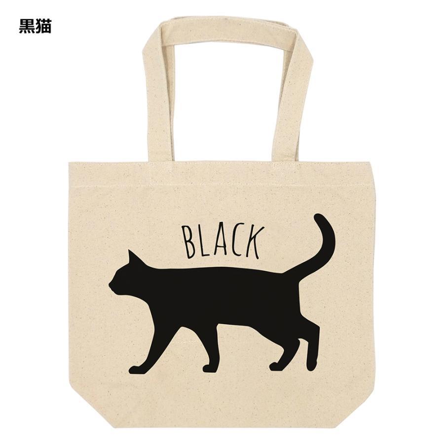 キャンバス トートバッグ アイボリー 猫 ネコ ハチワレ 三毛猫 黒猫 可愛い シンプル A4 全3種|amegare|04