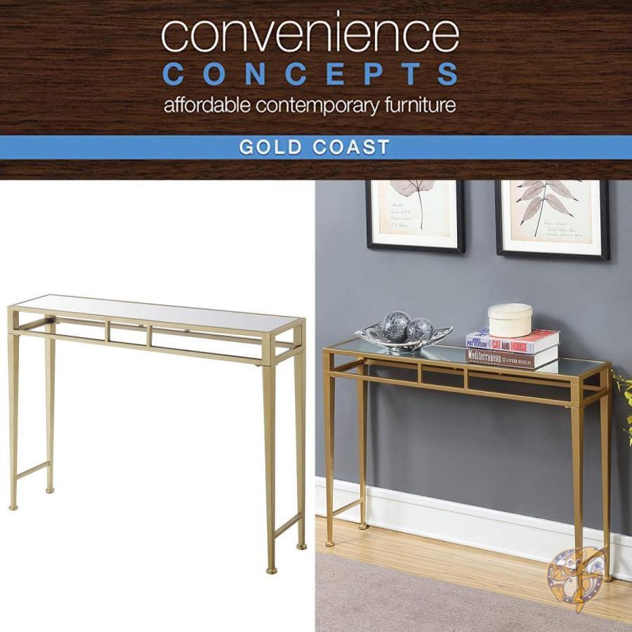 コンソールテーブル 大理石柄 シンプルモダンなデザイン ゴールド