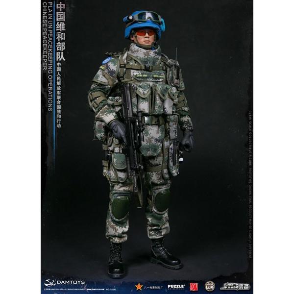 1/6 中国人民解放軍 平和維持部隊 国連平和維持活動[DAMTOYS]【送料無料】《在庫切れ》