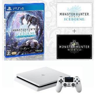 """PlayStation4 """"モンスターハンターワールド:アイスボーン マスターエディション"""" Starter Pack 白い[SIE]【送料無料】《在庫切れ》"""
