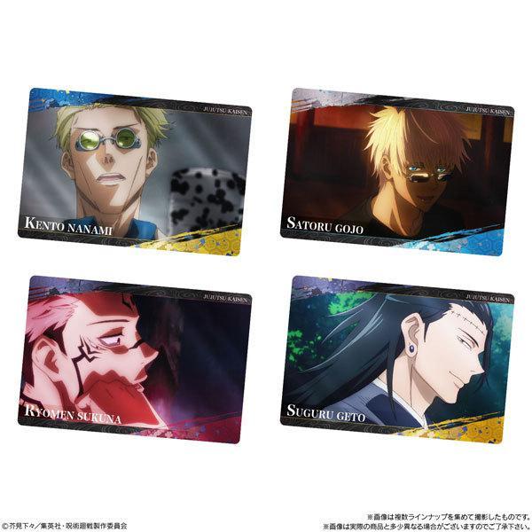 呪術廻戦ウエハース2 20個入りBOX (食玩)[バンダイ]《発売済・在庫品》 amiami 05
