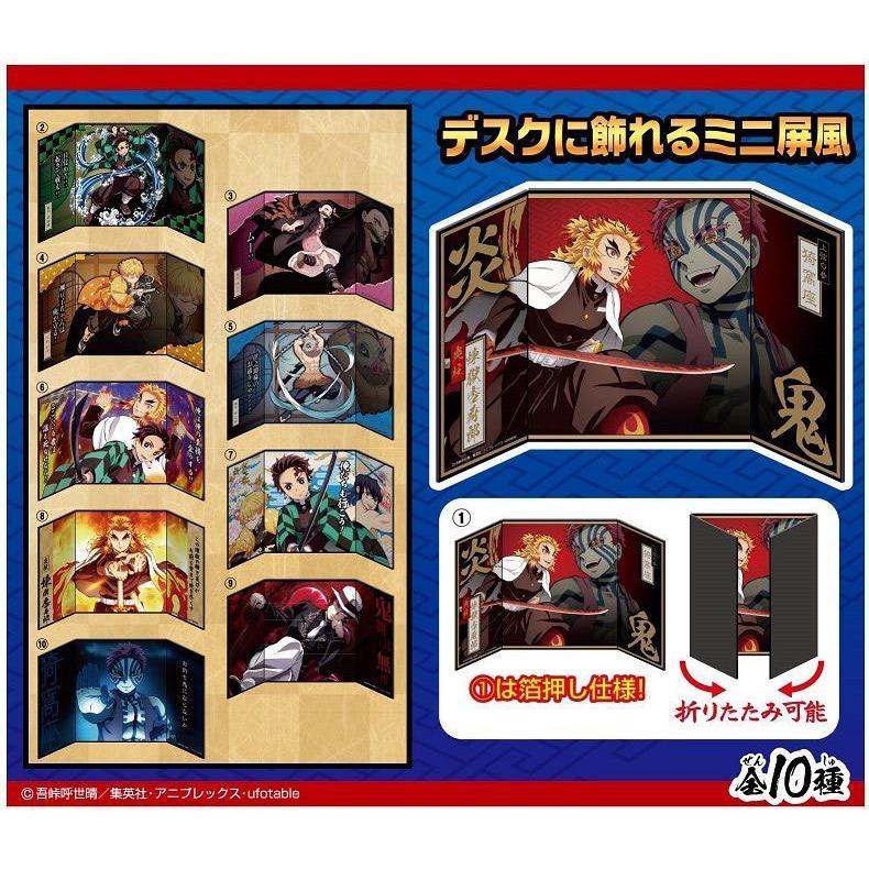 鬼滅の刃 ミニ屏風コレクション2 10個入りBOX (食玩)[タカラトミーアーツ]《発売済・在庫品》 amiami 02