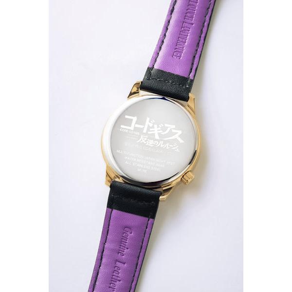 【限定販売】EMooooN コードギアス 反逆のルルーシュ 腕時計 ルルーシュモデル[KADOKAWA]《10月予約》|amiami|06