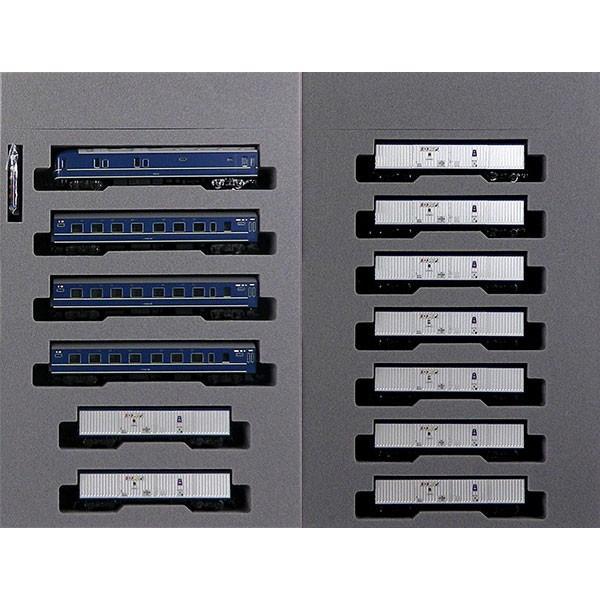 10-1548 20系「カートレイン九州」 13両セット [特別企画品][KATO]【送料無料】《発売済・在庫品》