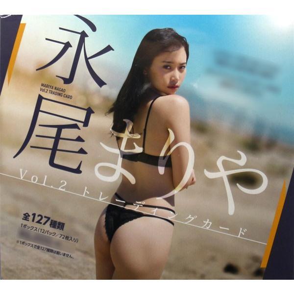 【特典】永尾まりや Vol.2 トレーディングカード 5BOXセット[ヒッツ]【送料無料】《11月予約》