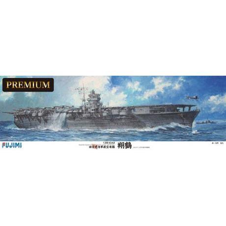 1/350 艦船モデルSPOT 旧日本海軍航空母艦 翔鶴 プレミアム プラモデル(再販)[フジミ模型]【送料無料】《在庫切れ》