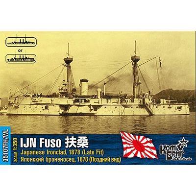 1/350 日・甲鉄艦「扶桑」近代改修時1878 レジンキット[コンブリック]【送料無料】《在庫切れ》