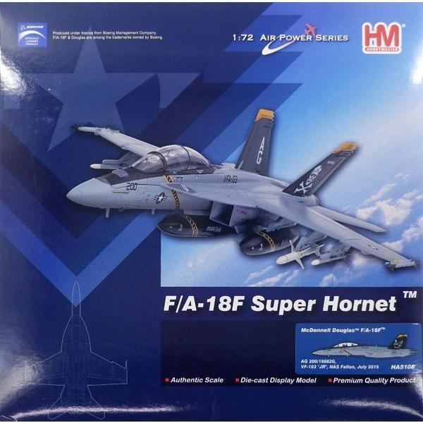 """1/72 F/A-18F スーパーホーネット""""VF-103 ジョリーロジャース""""[ホビーマスター]《在庫切れ》"""