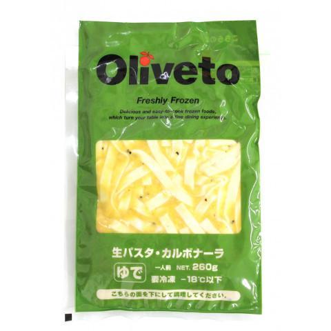 パスタ ヤヨイ サンフーズ 冷凍食品 ナポリタン