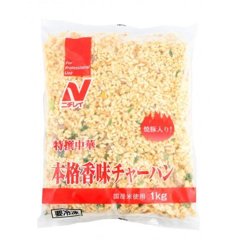 ニチレイ 本格香味チャーハン 1kg|amicashop