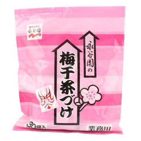 永谷園 業務用梅干茶づけ 気質アップ 初回限定 3.5g×30