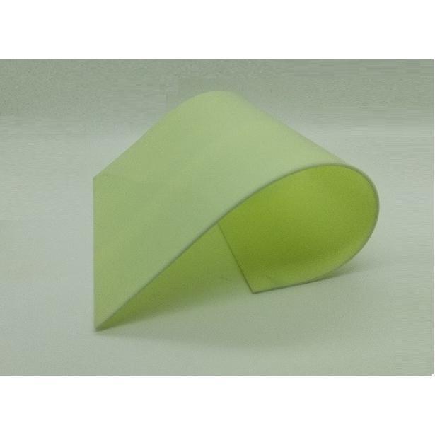 蓄光シート 厚み2.0mm A4サイズ 青緑色発光|amiel