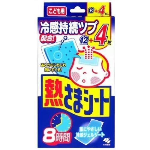 5箱セット 小林製薬 熱さまシート 冷却シート こども用 16枚入 4987072011188|amiskanazawa