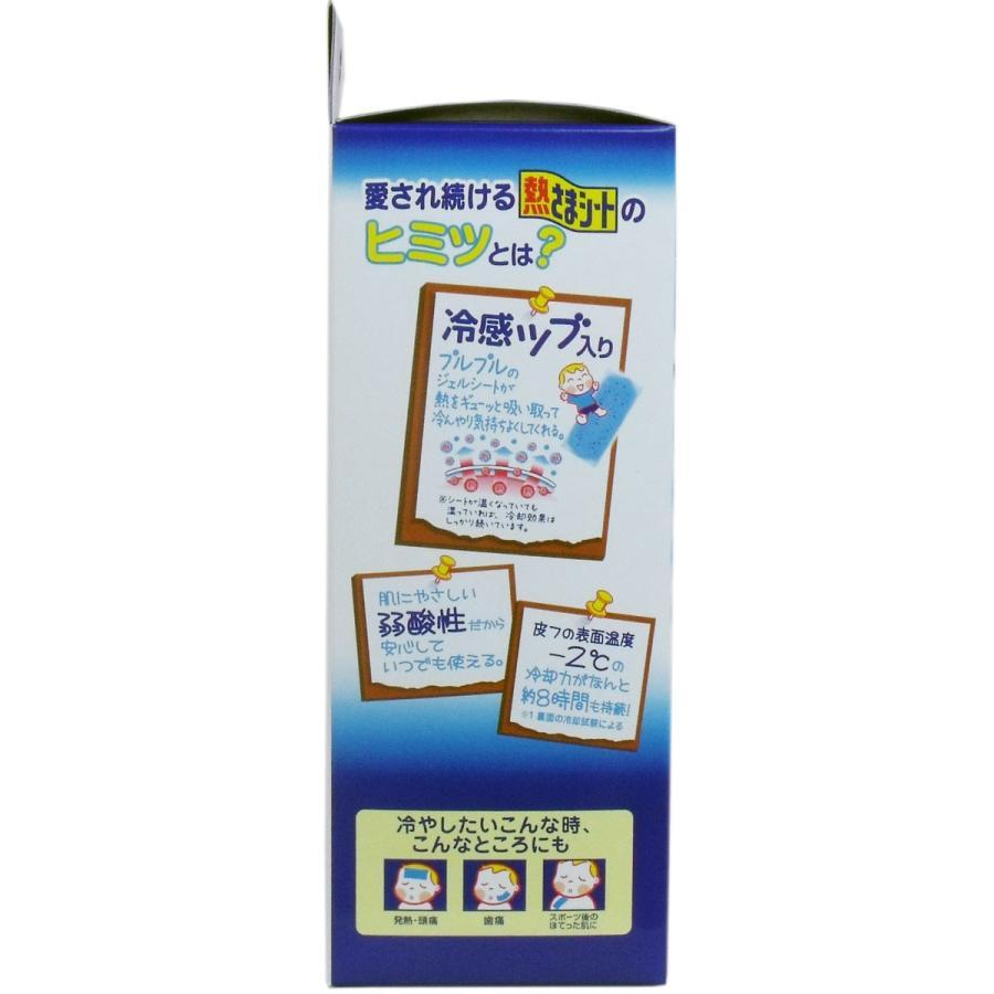 5箱セット 小林製薬 熱さまシート 冷却シート こども用 16枚入 4987072011188|amiskanazawa|02