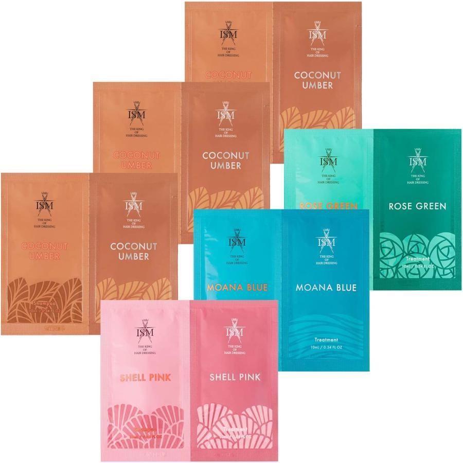 イズム ISM  シャンプートリートメントトライアルセット 各種類2個 合計8回分  美容室シャンプー ノンシリコンシャンプー ism フレグランスシャンプー ちいめろ|amiskanazawa