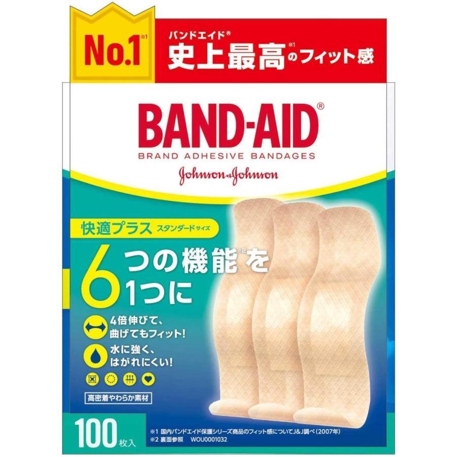 BAND-AIDバンドエイド 救急絆創膏 快適プラス スタンダード 100枚      4901730150538|amiskanazawa