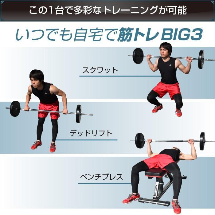 ベンチ プレス 60kg ベンチプレスMAX80kgの体の見た目はどれくらい?ガリガリが筋トレして...