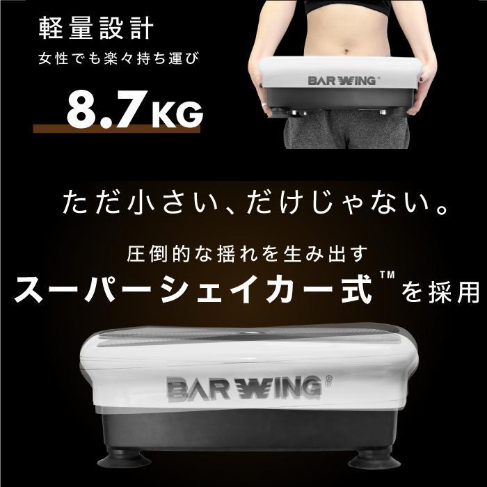 効果 ブログ マシン 振動 振動マシンはダイエット効果なし!?いろんな口コミがある理由とは