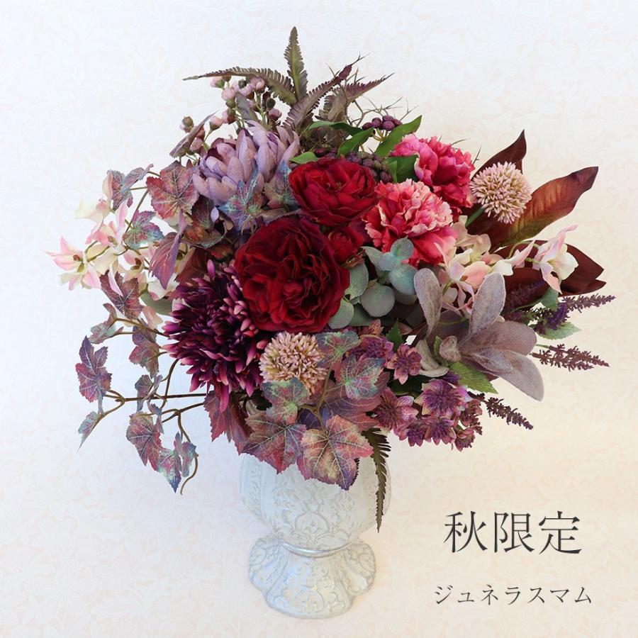 造花 インテリア リアル 高級  おしゃれ アーティフィシャルフラワー アレンジ 開店祝い 移転祝い 開業祝い 就任祝い  花「ラナンキュラス」器なし|ampoule-shop|10
