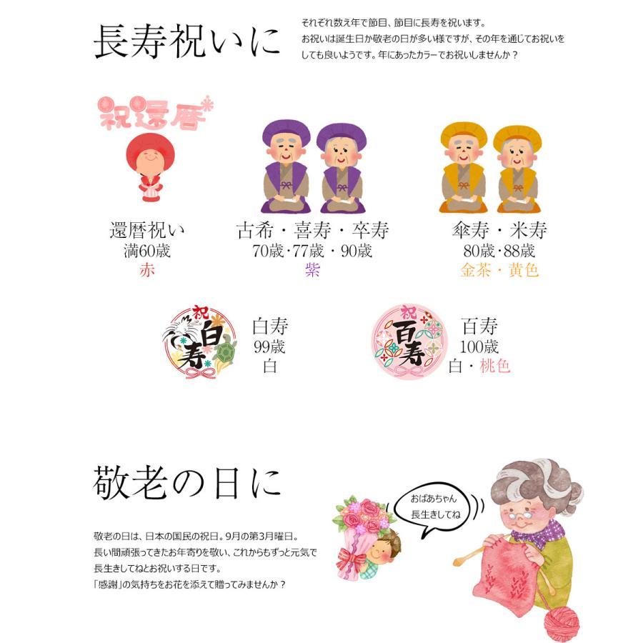 還暦祝い 古希 喜寿  プレゼント 2020 花 古希のお祝い 喜寿のお祝い 傘寿のお祝い 米寿のお祝い  プリザーブドフラワー 祖母  ふくろうのお祝い(花束付)|ampoule-shop|11