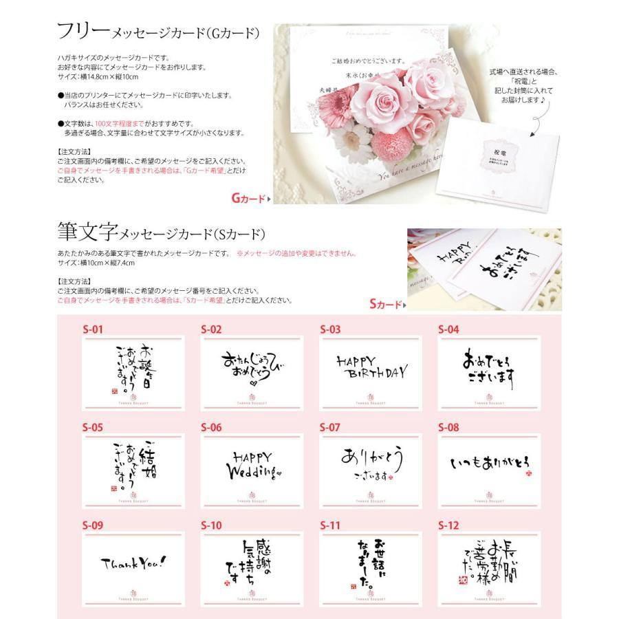 還暦祝い 古希 喜寿  プレゼント 2020 花 古希のお祝い 喜寿のお祝い 傘寿のお祝い 米寿のお祝い  プリザーブドフラワー 祖母  ふくろうのお祝い(花束付)|ampoule-shop|12